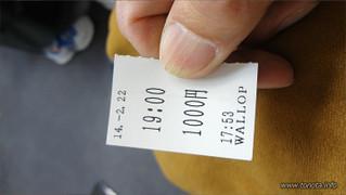 14022204