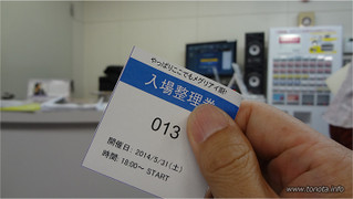2014053101