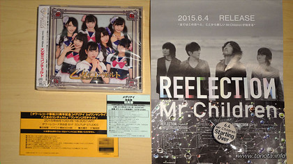 20150604shibuya18