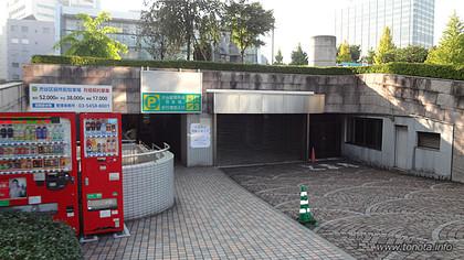 20151024mikichu01