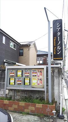 20160402higashi03