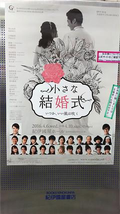 20160407nishi04