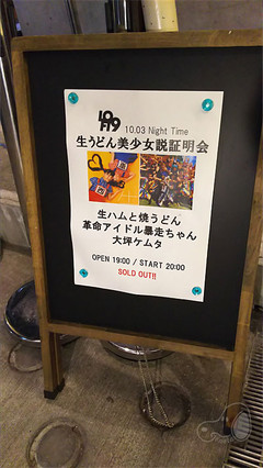 20161003bishojo02