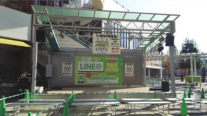 20171203tohoku201