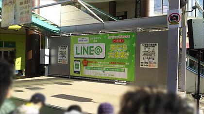 20171203tohoku203