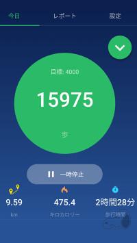 20180609takoniji2_09