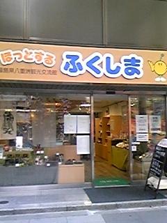 110326fukushima