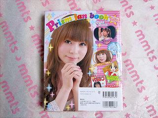 Prism fan BOOK