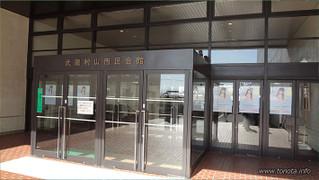 140217murayama06