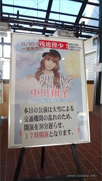 140217murayama07