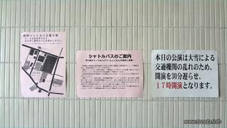 140217murayama11