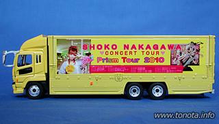 Truck2010