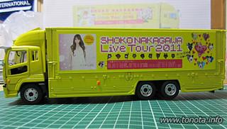 Truck2011