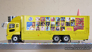 Truck2012