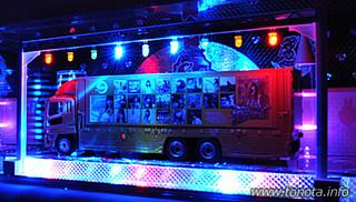 Truck20122