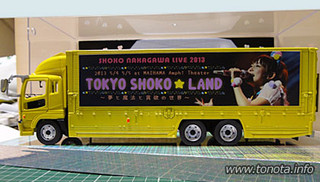 Truck2013