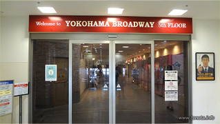 20140811yoko02