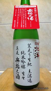 20150320kanazawa03