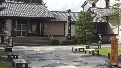 Furukawamatsuri