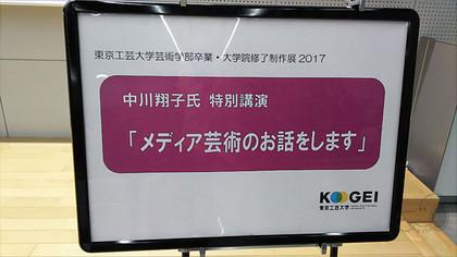 20170226tku12