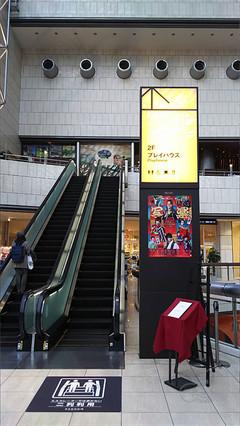20180118sharaku04