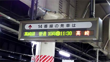 20180917takasaki_101