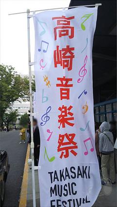 20180917takasaki_118