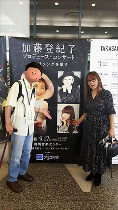 20180917takasaki_204