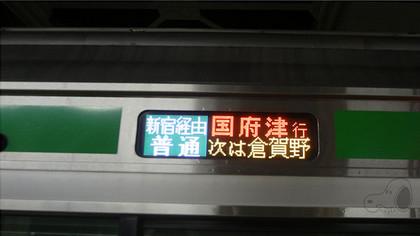 20180917takasaki_214